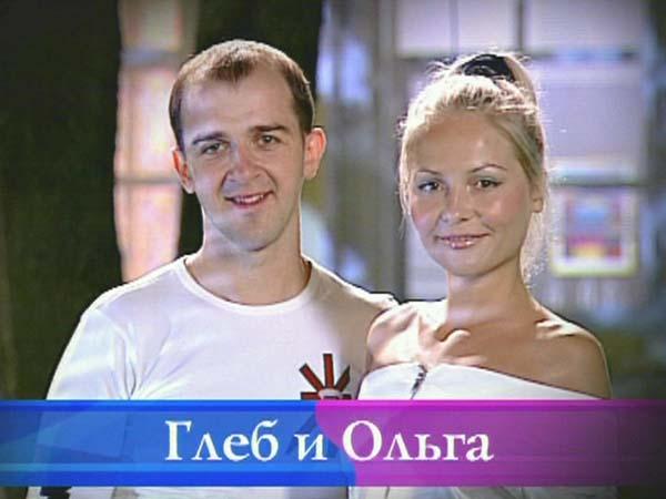 Глеб и Ольга = ПОБЕДИТЕЛИ